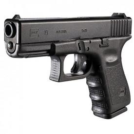 Glock-19-9mm_main-1
